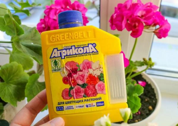 Агрикола для герани